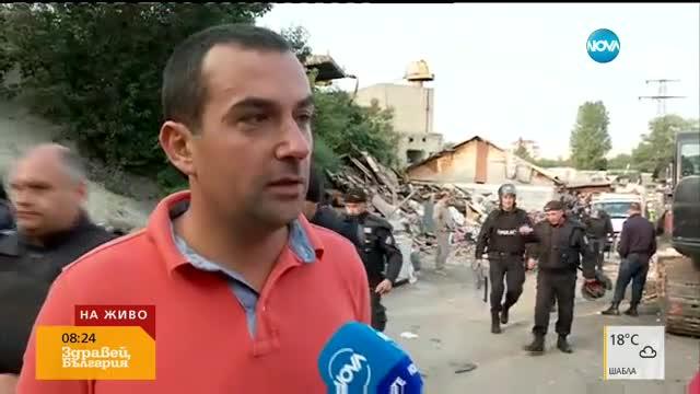 """Събарят 143 незаконни ромски къщи в столичния квартал """"Захарна фабрика"""""""