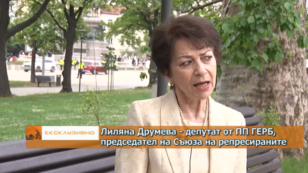 """Ексклузивно"" – 16.05.2020"