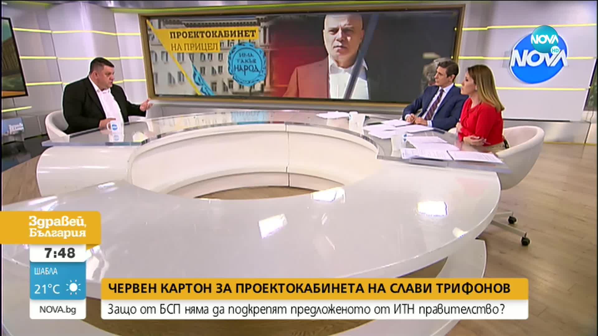 """Зафиров за предложението за кабинет от ИТН: Отговаря на определението """"задкулисие"""""""