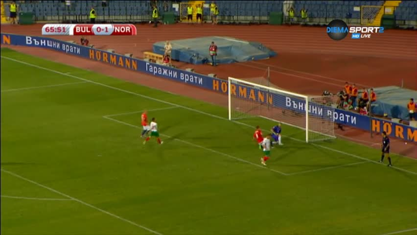 Разширен репортаж от България - Норвегия 0:1
