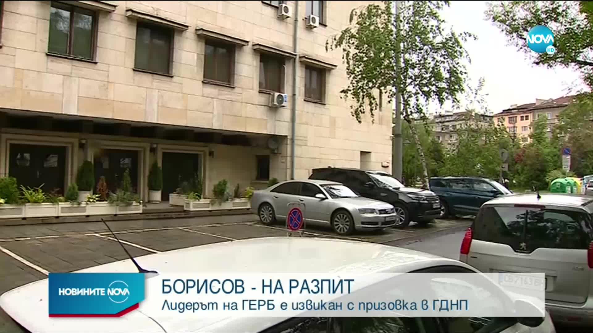 Бойко Борисов се явява на разпит в МВР