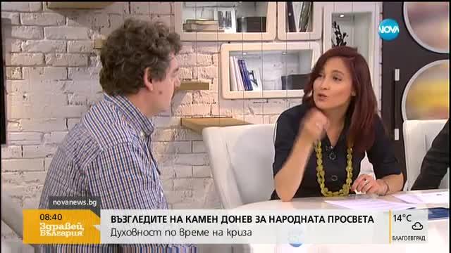 Камен Донев: Силата на словото е безмерна