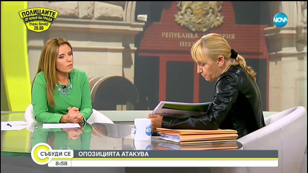 """Елена Йончева: В магистрала \""""Тракия\"""" е вложена сгурия"""