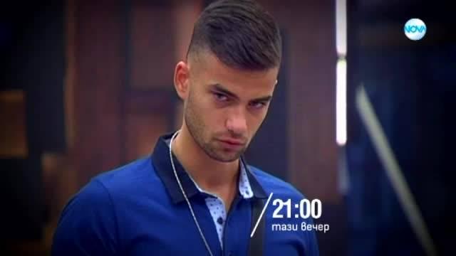 VIP Brother - тази вечер по NOVA (02.11.2018)