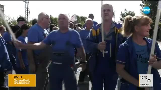 """Служители на """"Емко"""" - на протест пред парламента"""