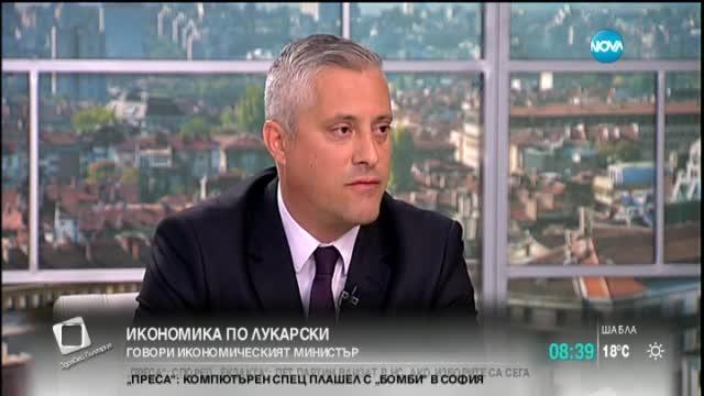 Лукарски иска вдигане на прага за регистрация по ДДС