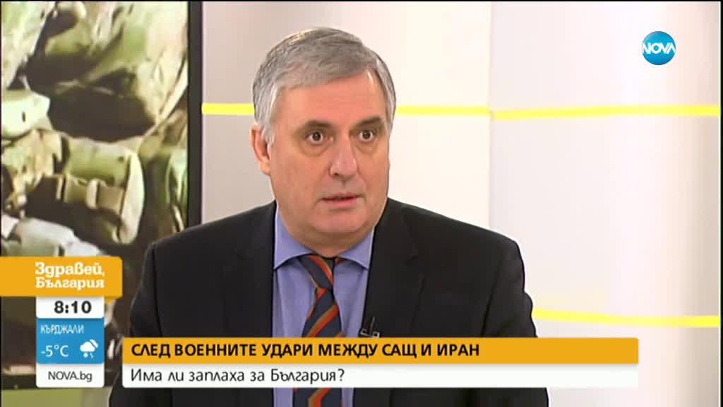 Има ли заплаха за България след военните удари между САЩ и Иран?