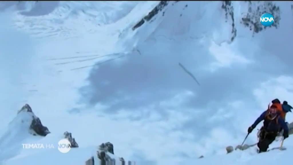 """Темата на NOVA: """"Законите на планината II"""""""