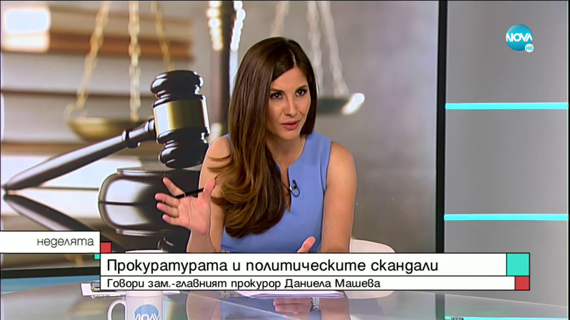 Зам.-главният прокурор: Фокусът върху прокуратурата е продиктуван от големи икономически интереси