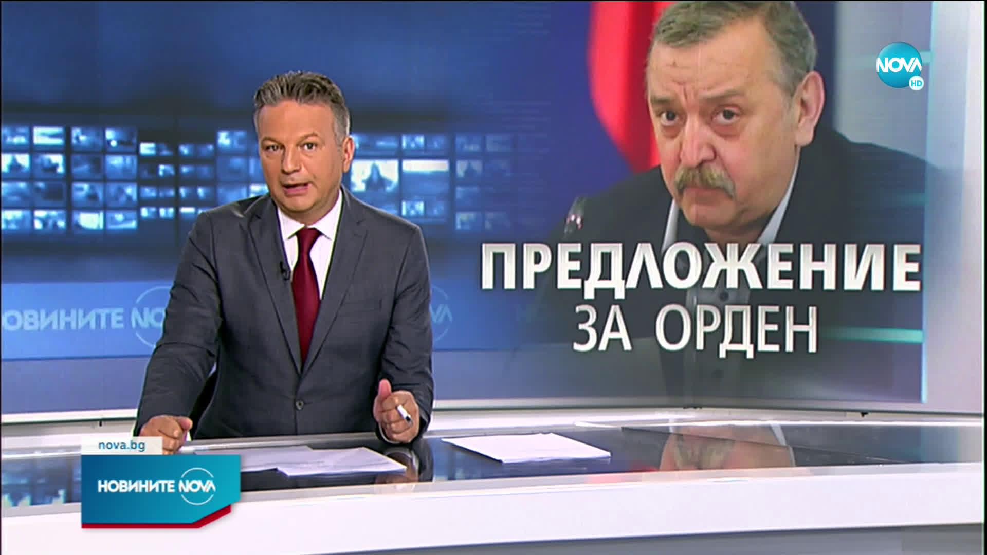 """Предлагат проф. Тодор Кантарджиев за орден """"Стара планина"""""""
