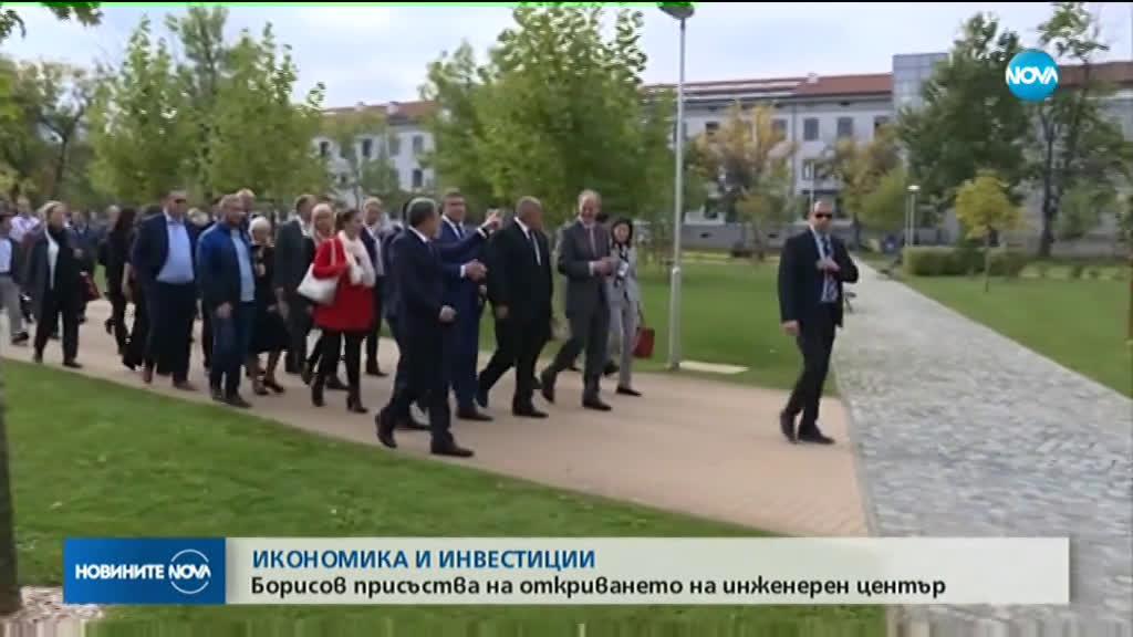 Премиерът: Българи се завръщат в родината и това става, когато има такава държава (ВИДЕО+СНИМКИ)