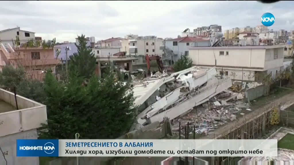 Броят на жертвите след земетресението в Албания расте