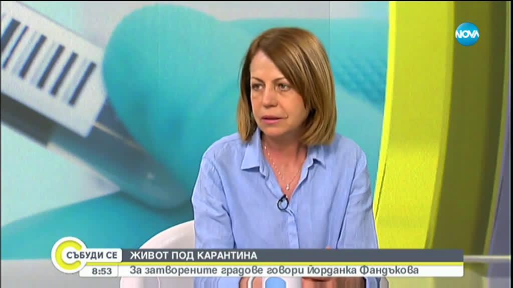 Фандъкова: Аз съм привърженик на най-строгите мерки