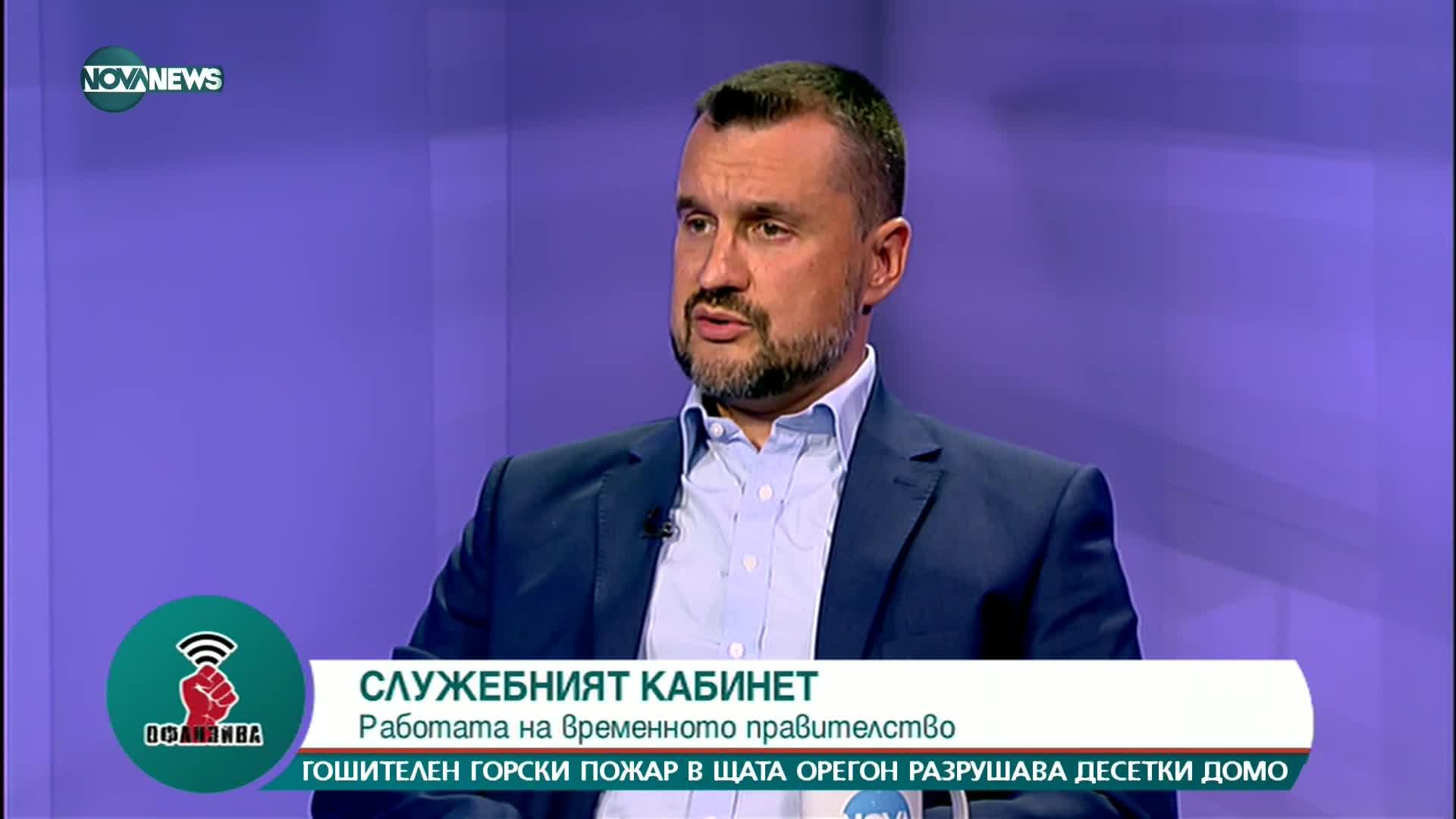 """Калоян Методиев: """"Има такъв народ"""" върви към несистемна неолиберална формация"""