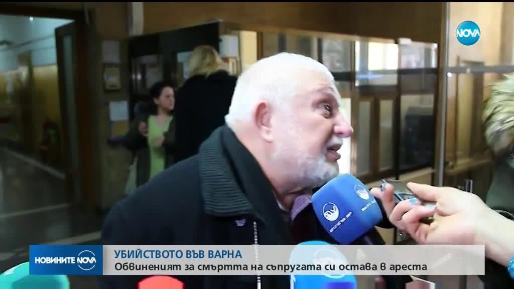 Съдът остави за постоянно в ареста убиеца от Варна