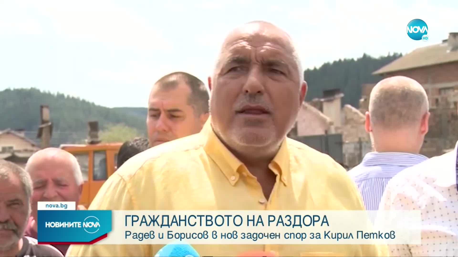 Борисов: Консултациите при президента са безсмислени, прах в очите на хората