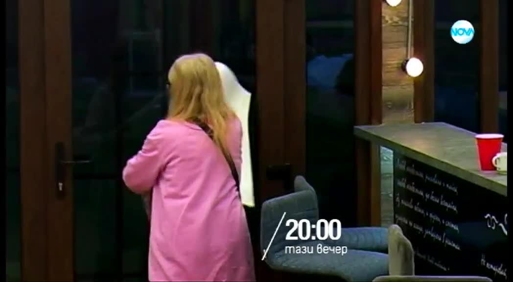 Big Brother: Most wanted - тази вечер по NOVA (04.12.2017)