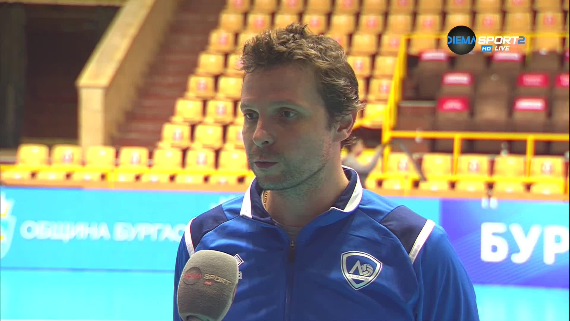 Андрей Жеков: Горд съм с играчите, направихме крачка напред в развитието