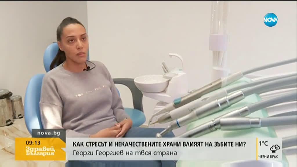 Над 250 хил. българи нямат нито един зъб в устата си