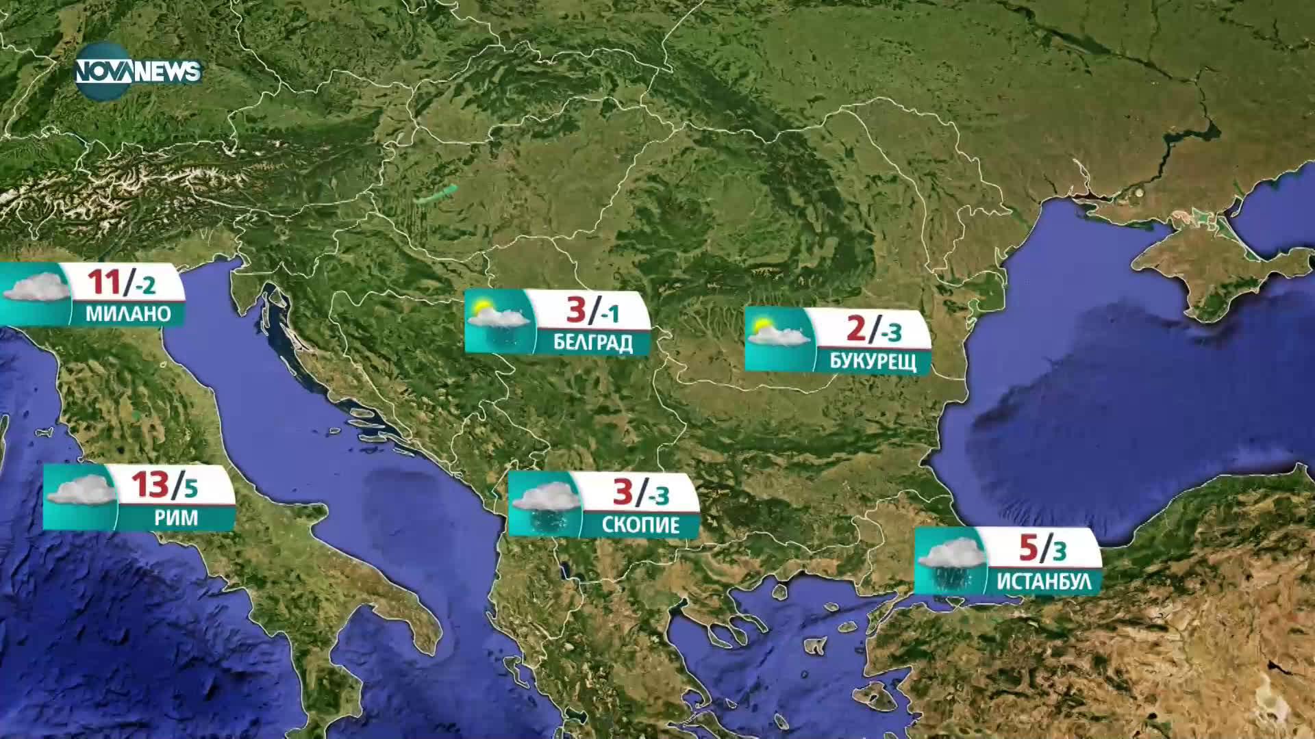 Прогноза за времето на NOVA NEWS (13.01.2021 - 21:00)