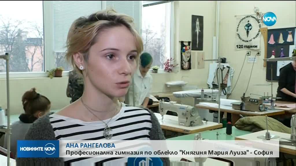 """""""МЕЧТАНАТА ДРЕХА"""": Ученици шият тоалети за абитуриенти в нужда"""