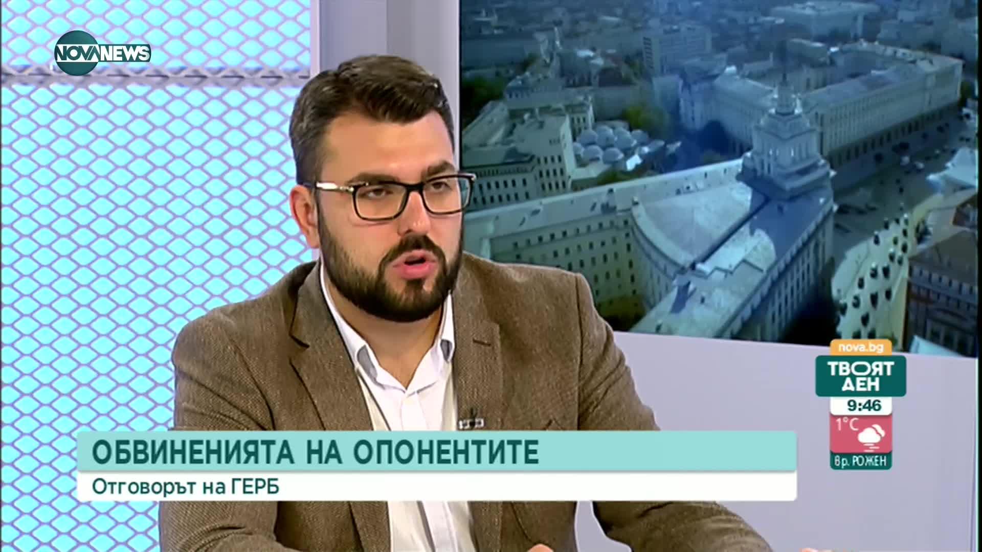 """Георг Георгиев: """"Вера Су"""" е Румен Радев - потъващ, неспособен, но лицемерен и нагъл човек"""
