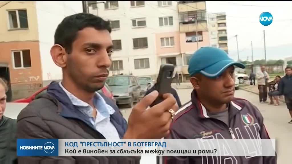 """Код \""""престъпност\"""" в Ботевград"""