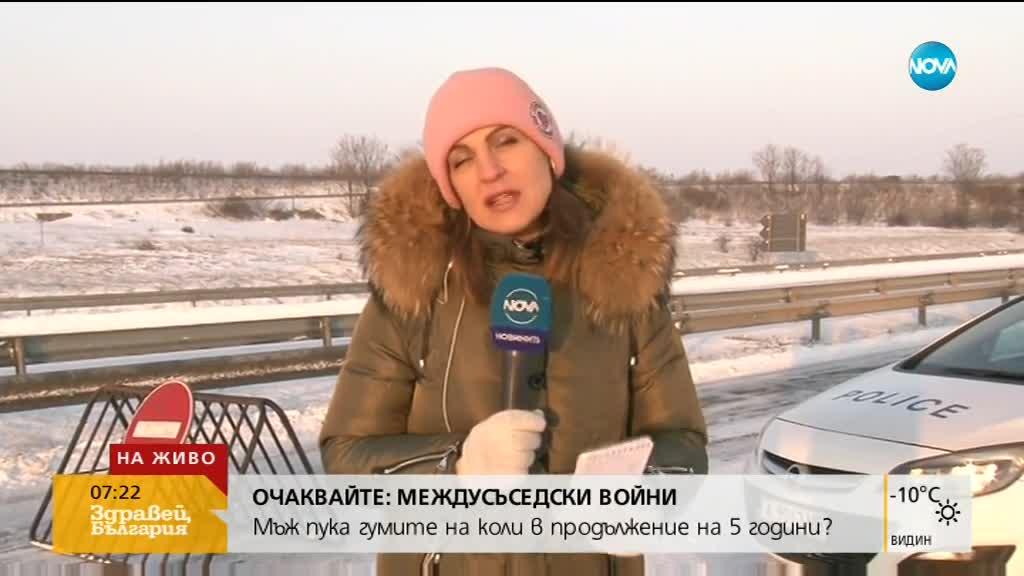 Пътната обстановка в Бургаско постепенно се нормализира