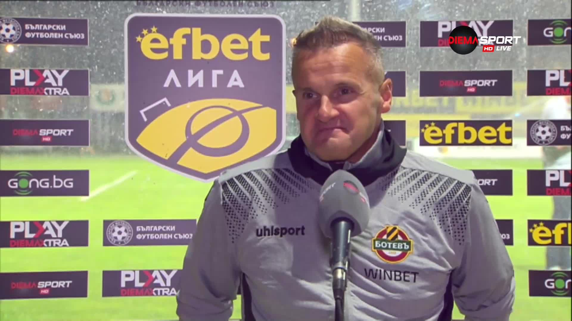 Валентич: Искам да се насладя на момента, шапки долу за Левски