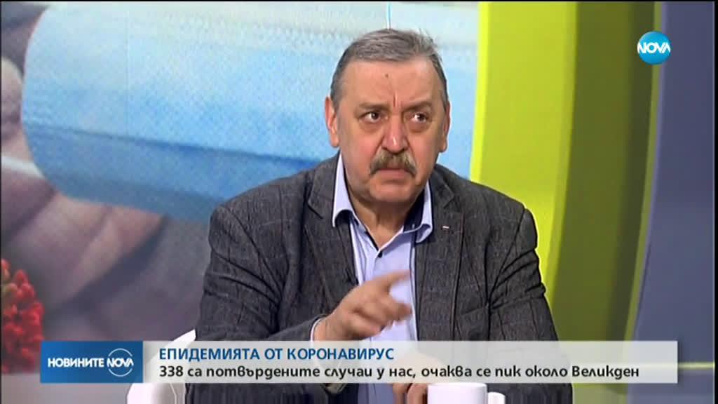 338 са регистрираните случаи на COVID-19 в България