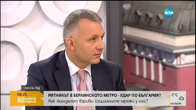 Жотева: Чудовището от берлинското метро сложи черна лепенка върху българите
