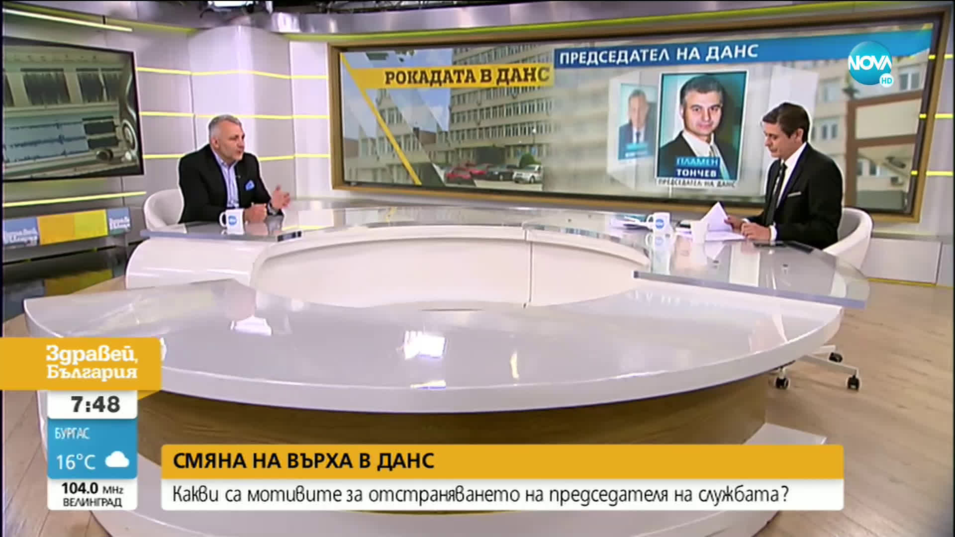 Хаджигенов: Подслушваните политици са 82-ма