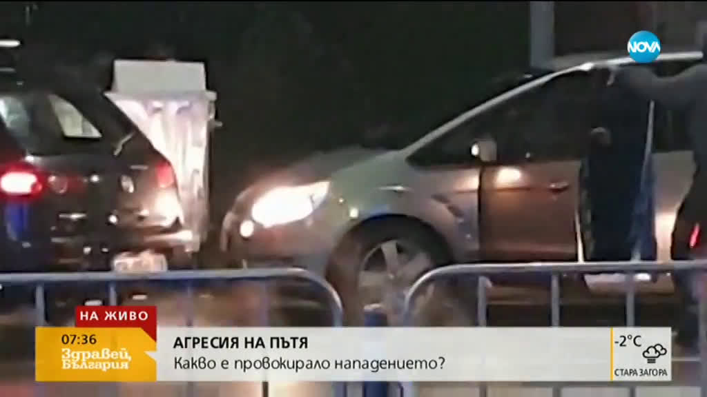 АГРЕСИЯ НА ПЪТЯ: Мъж отваря вратата на кола и рита водача