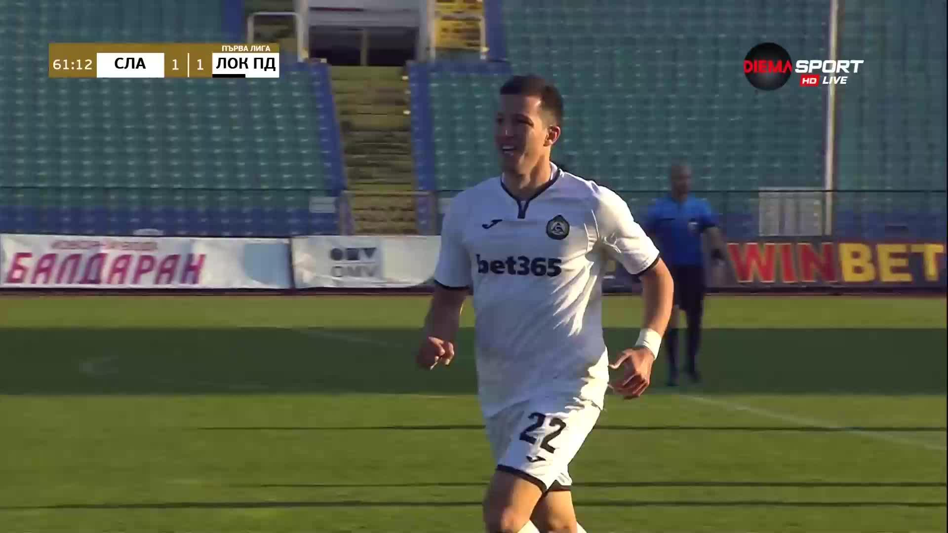 Славия изравни на Локомотив