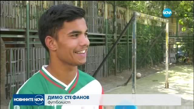 България на световното по футбол за бездомни в Осло