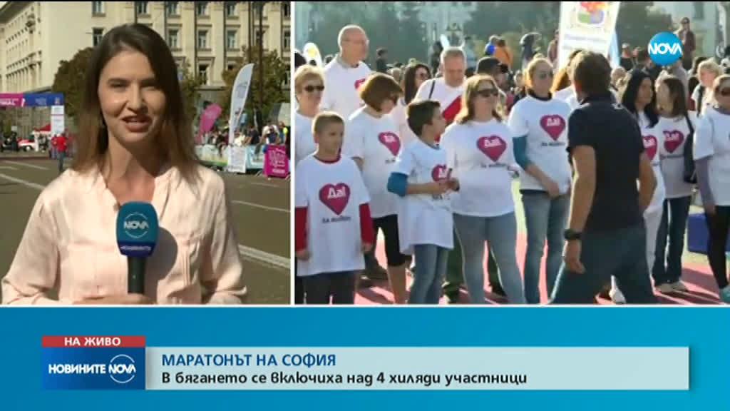 Маратон затвори големи пътни артерии в София