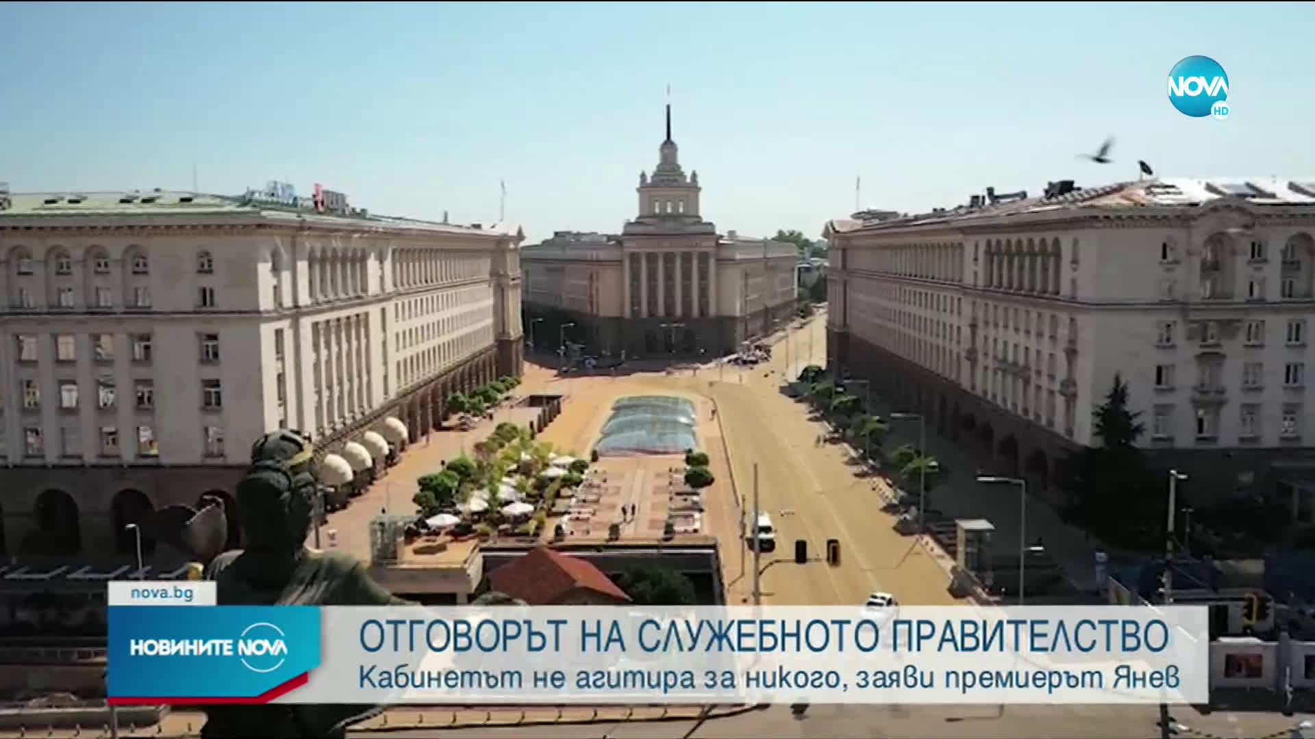 """Стефан Янев обеща нови """"интересни развития"""" в следващите дни"""