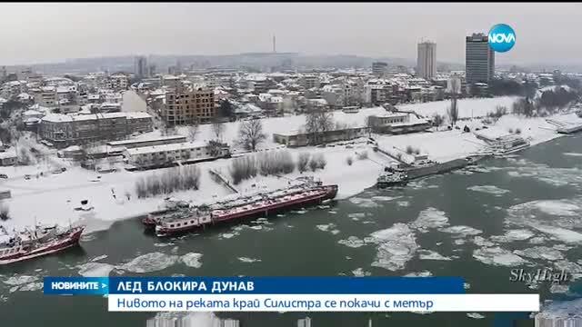 Лед блокира река Дунав