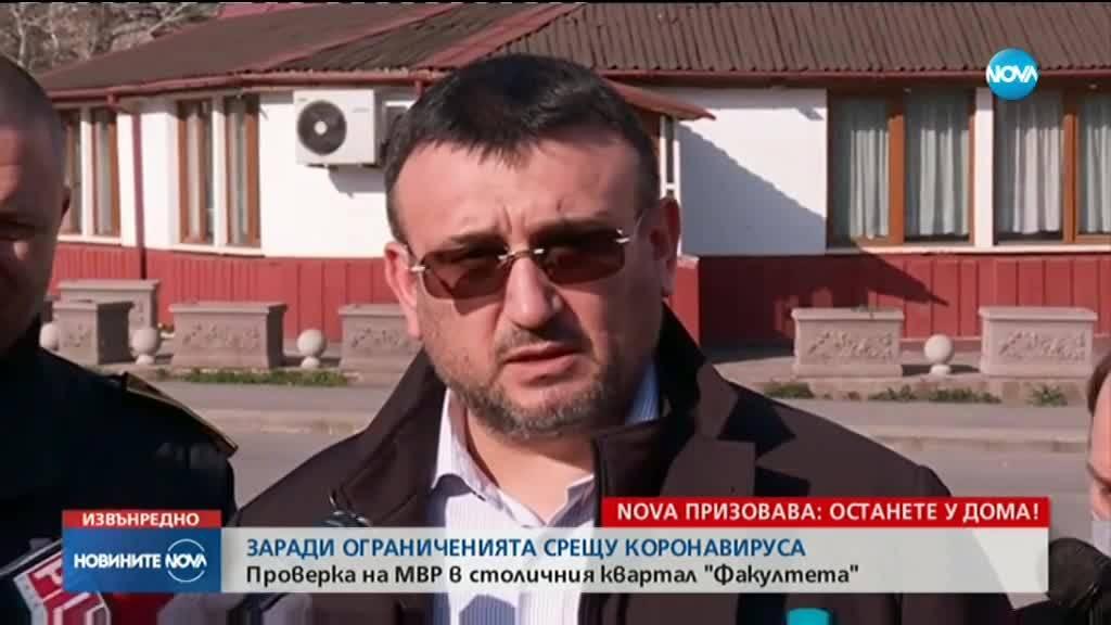 Младен Маринов: Мерките ще стават още по-сериозни
