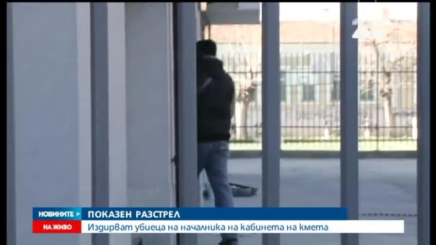 Убийство заради корупция – една от версиите за смъртта на Стоянова