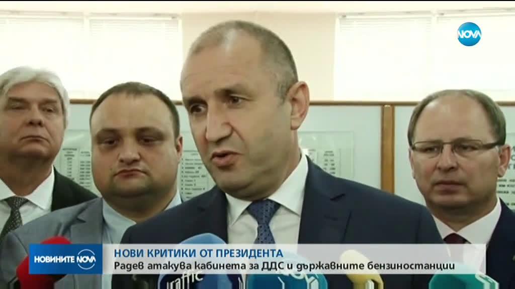 Румен Радев с остри критики към правителството
