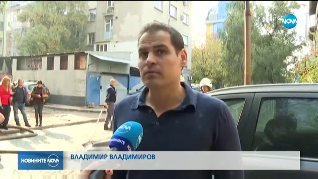 Кола се запали в подземен паркинг в София