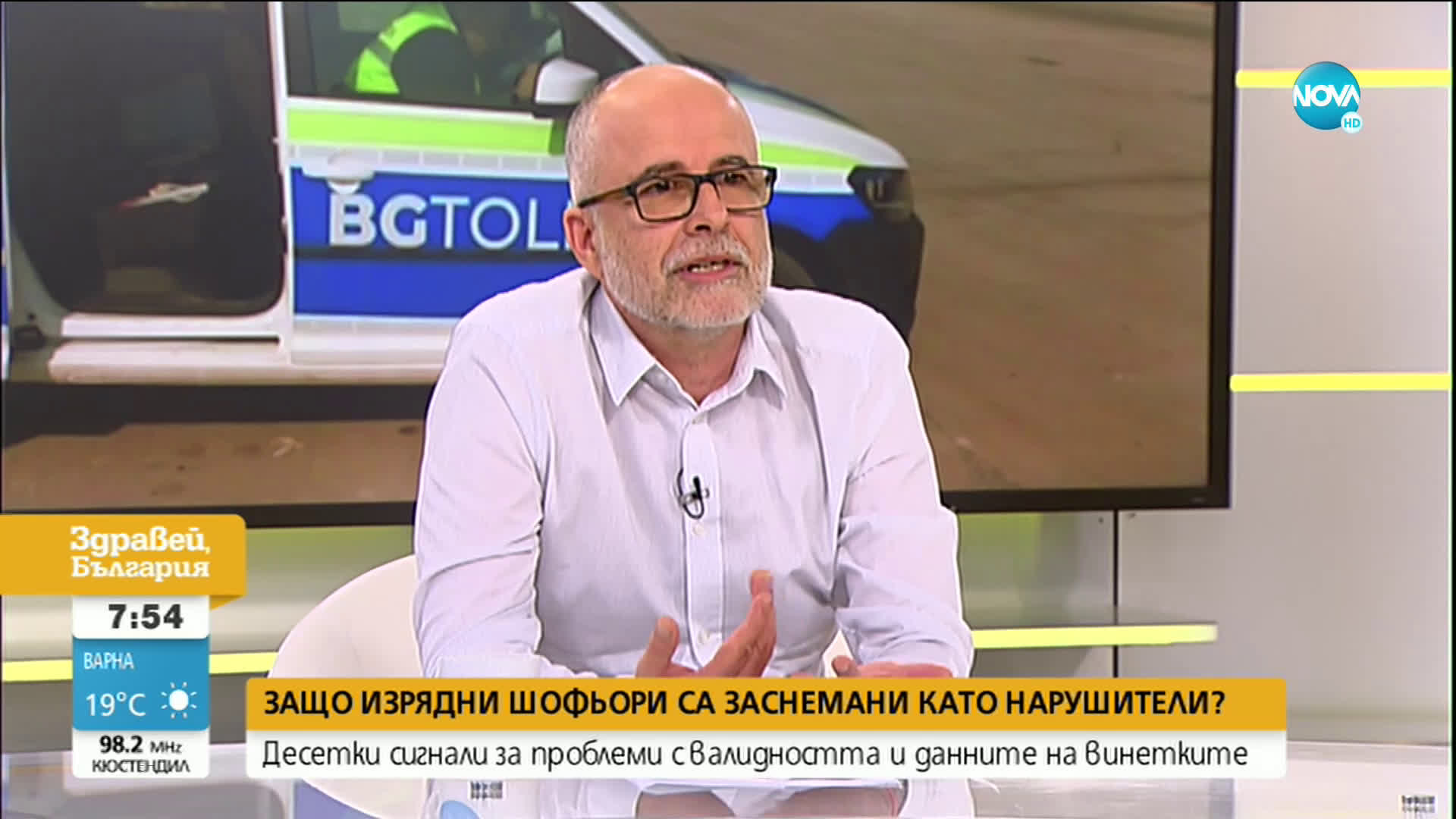 Проф. Олег Асенов: Системата на АПИ работи коректно