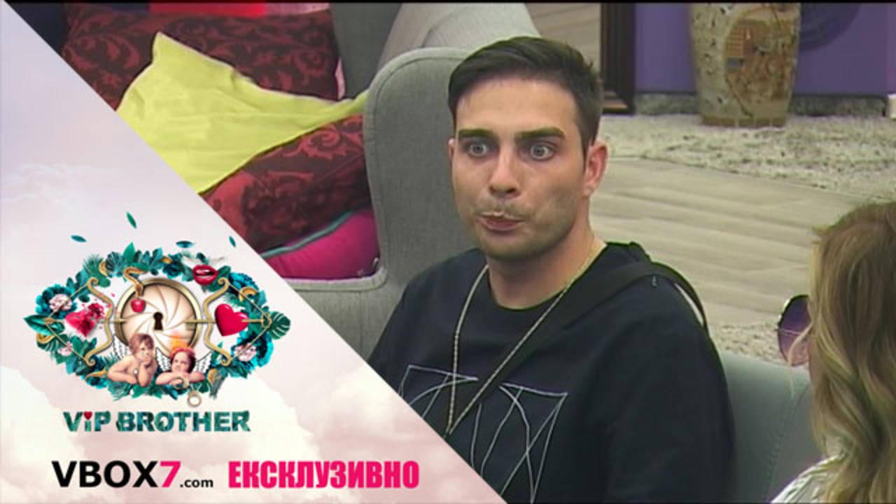 """Водопроводчика Тото ще отпушва """"мръсния канал"""" на Ваня Щерева - VIP Brother 2017"""