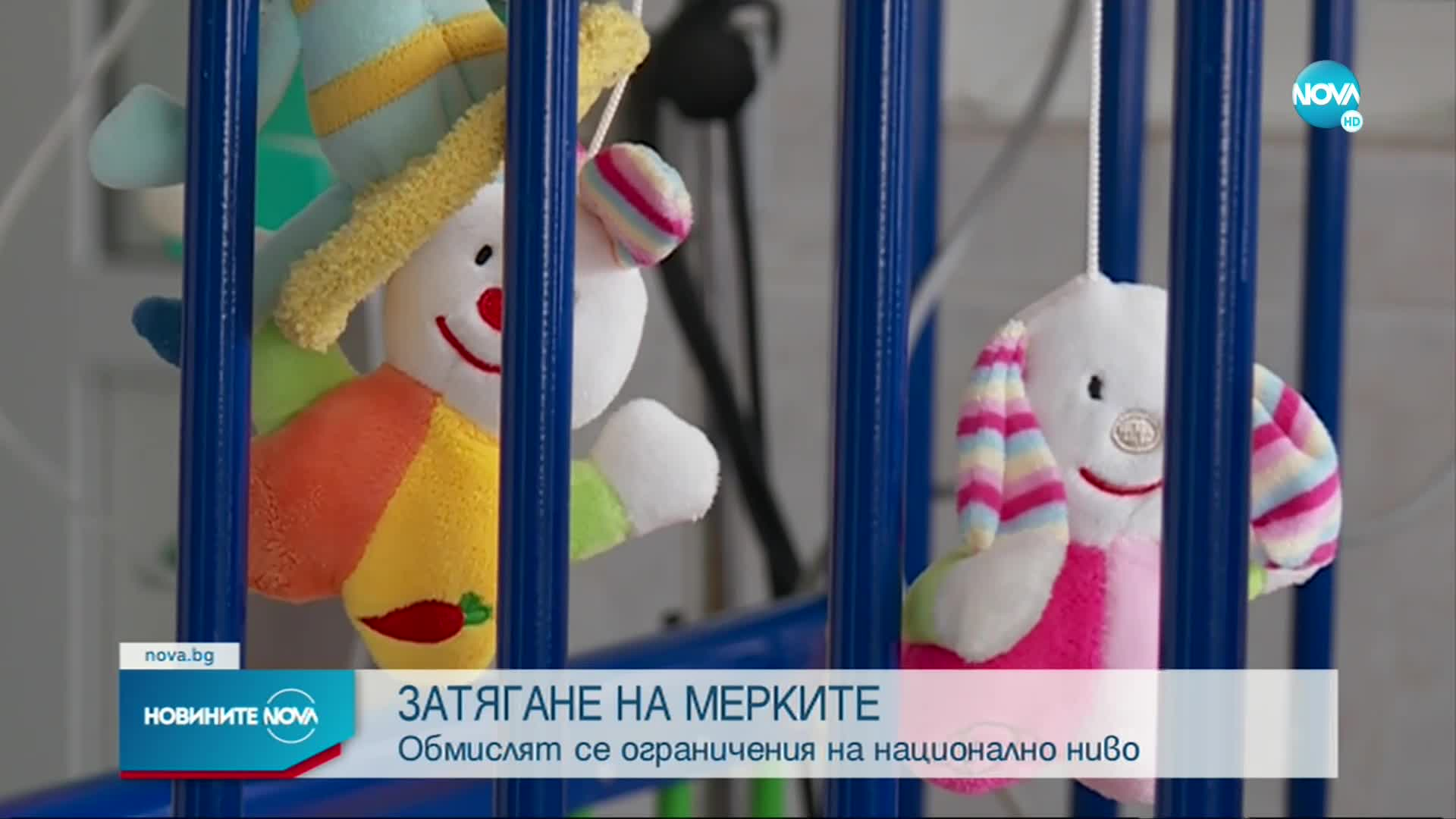 Кацаров: Ако се стигне до затваряне, последни ще бъдат училищата