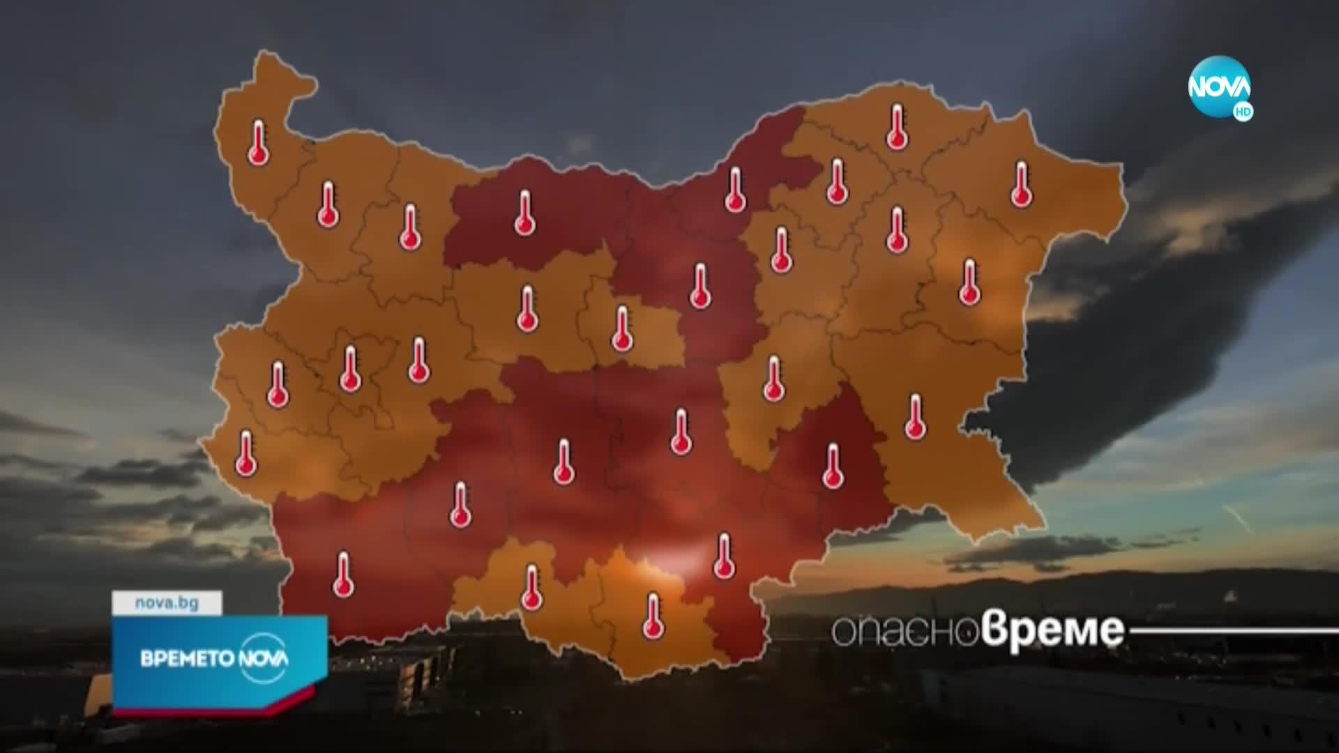 Прогноза за времето (02.08.2021 - обедна емисия)