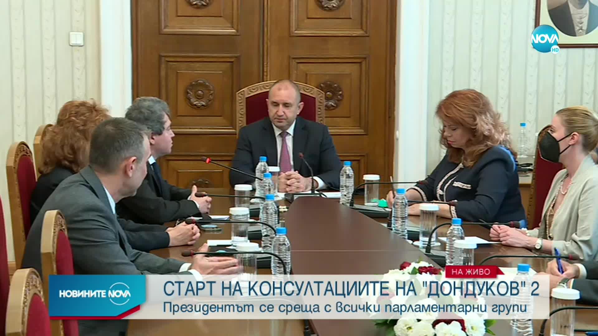 ИТН при президента: Надяваме се останалите формации да надскочат партийните си цели