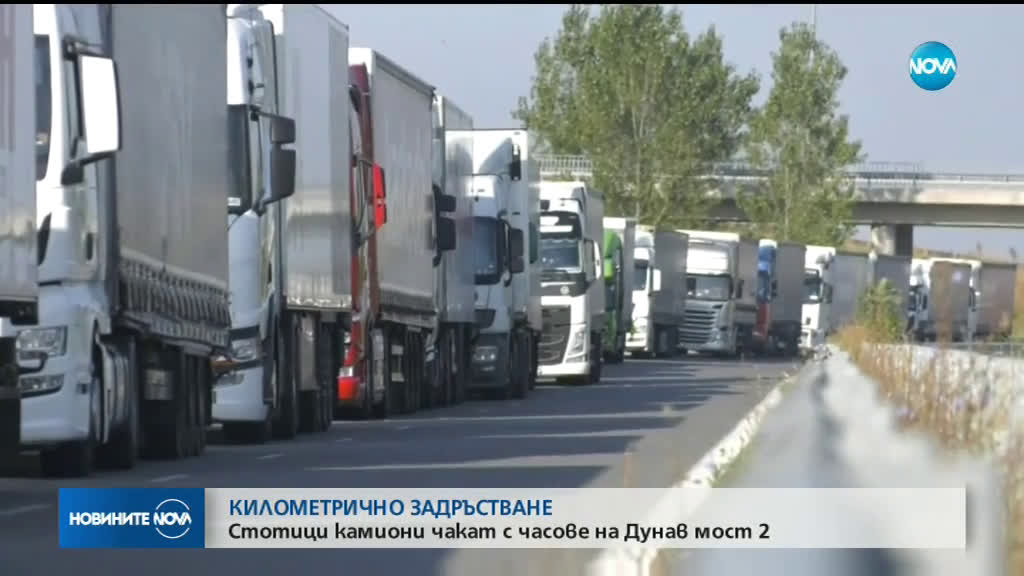 "Над 11 километра опашка от автомобили на ""Дунав мост 2"""