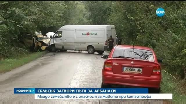 Зверска катастрофа между бус и такси край Арбанаси - централна емисия