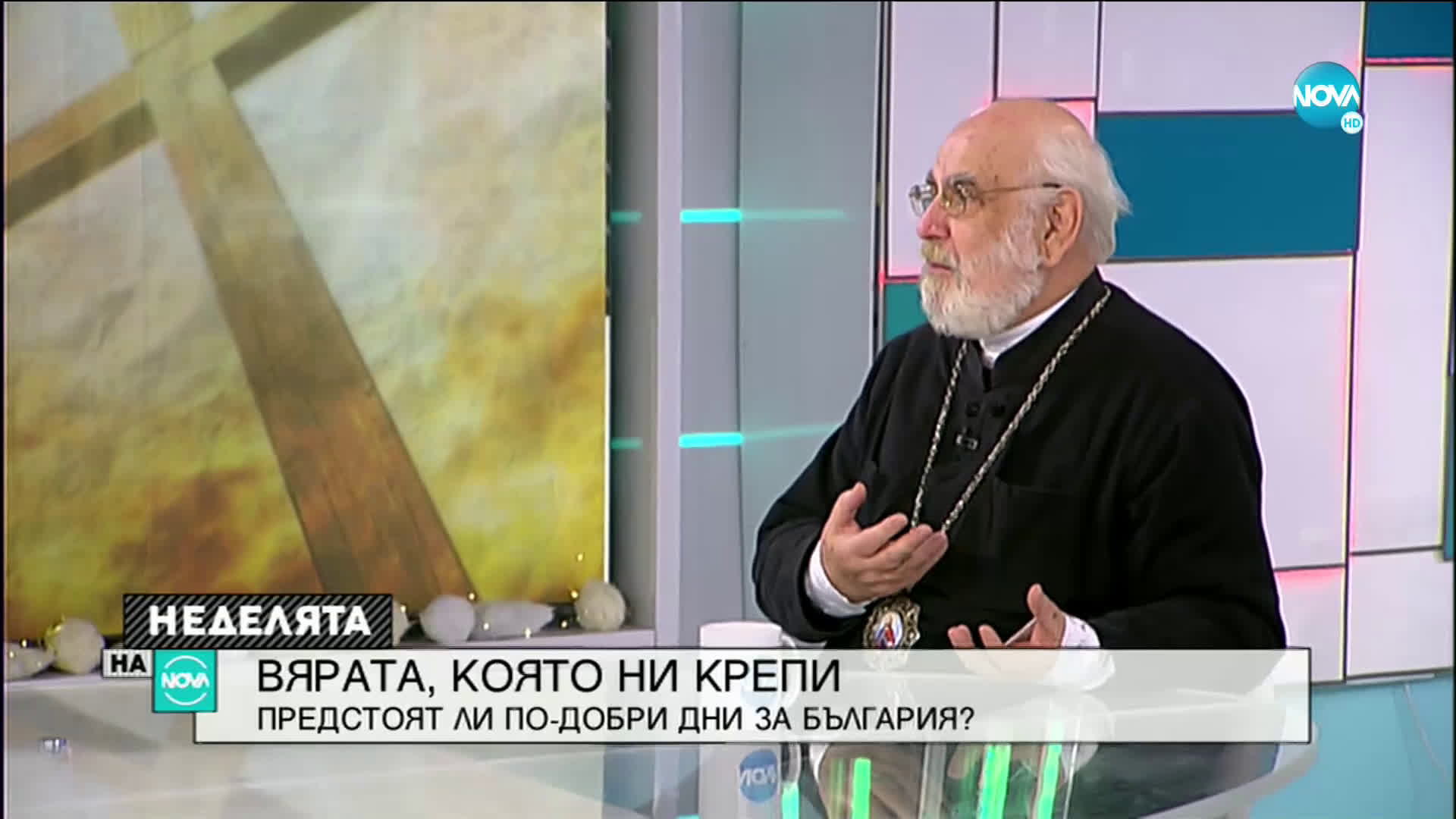 Епископ Тихон: Ваксинацията ми беше нещо спонтанно